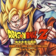 OST - Dragon Ball Z (1990)