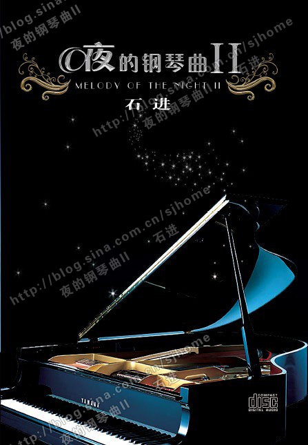 2013年06月22日 - 欢喜 - 南 风 园  Music