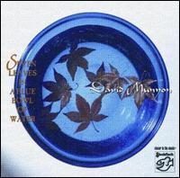 【老虎鱼 系列音乐专辑】 - 南风 - 南  风  园   Music