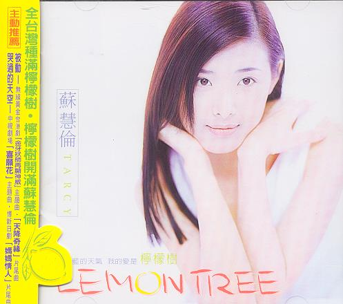 lemon tree谱子