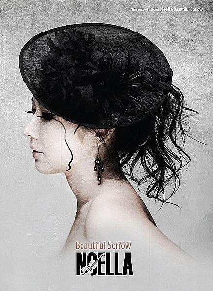 【数码影音】Beautiful Sorrow(美丽的忧伤)——Noella - 山夫 - 天地有大美而不言