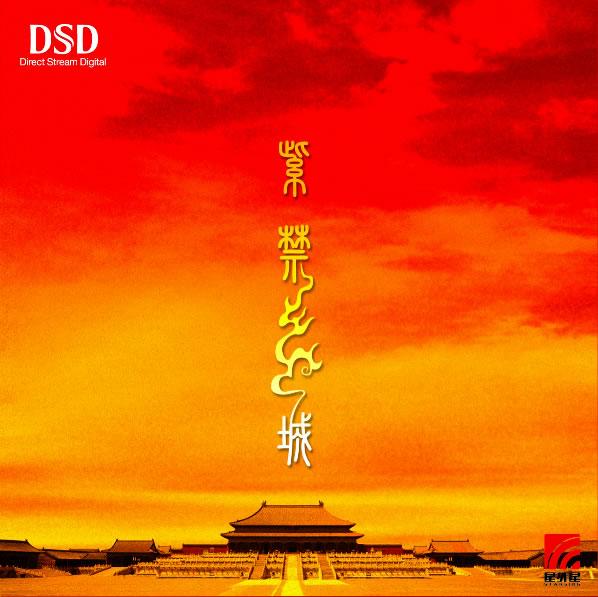 【王月明   音乐专辑】 - 南风 - 南  风  园   Music