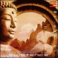 【Existence  存在乐队  音乐专辑】 - 欢喜 - 南 风 园  Music