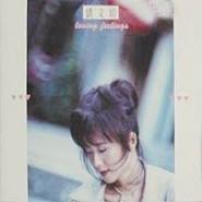 劉文娟 - Loving Feelings
