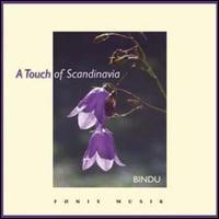 【Bindu      音乐专辑】 - 欢喜 - 南 风 园  Music