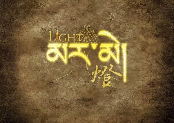HAYA乐团 - Light(灯)
