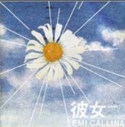 EMI Callina - 彼女MARIO (Single)
