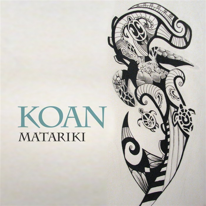【Koan公案  音乐专辑】 - 欢喜 - 南 风 园   Music