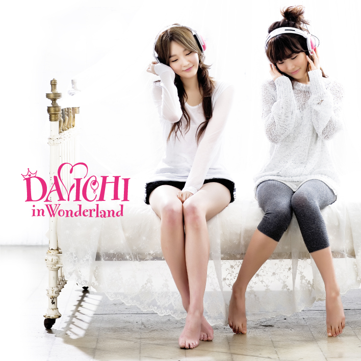 Davichi - Davichi In Wonderland