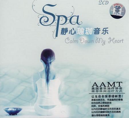 【SPA 音乐专辑】 - 南风 - 南 风 园 Music