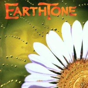 【Earthtone系列合辑】 - 欢喜 - 南 风 园  Music