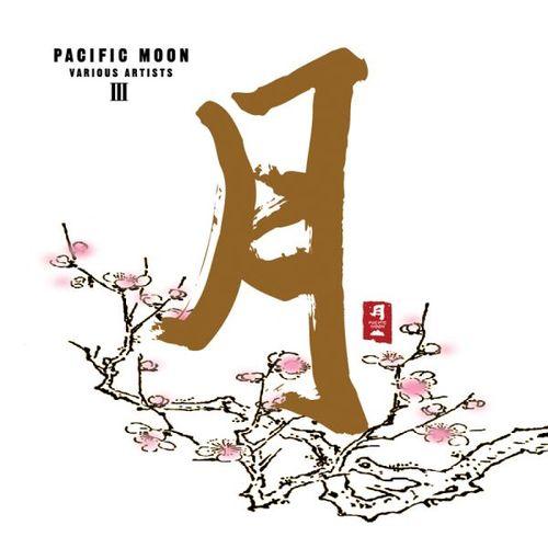 【和平之月系列音乐专辑】 - 南风 - 南 风 园  Music
