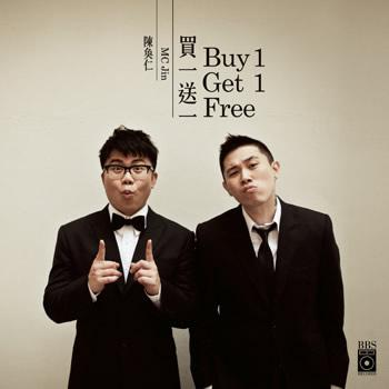 """2""Jin教你音乐市场营销 - 慕容小虫南方未映雪 - 慕容小虫的私房杂烩*-*"