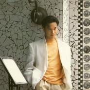張國榮 - Summer Romance '87