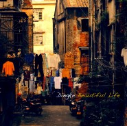 丁可 - Beautiful Life_mp3bst.com