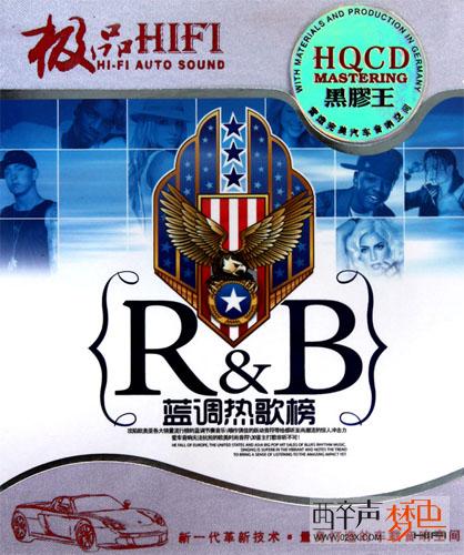【数码影音】RB蓝调热歌榜 - 山夫 - 天地有大美而不言