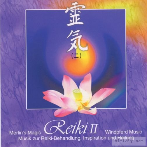 Merlins Magic梅林的魔法 -《灵气二:Reiki II》 疗愈音乐 - shbt021-54631111 - 我的博客