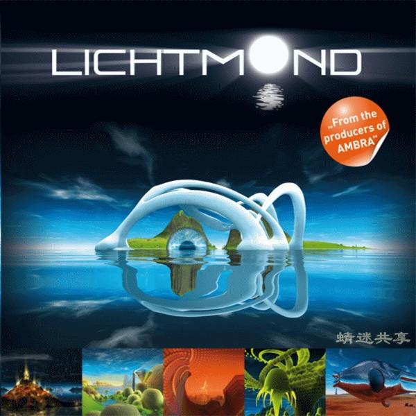 【春天舞者---Lichtmond】 - 南风 - 一亩三分地