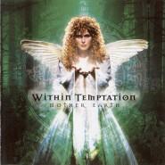 【摇滚五月】用穹音破开喧嚣——Within Temptation-不想走