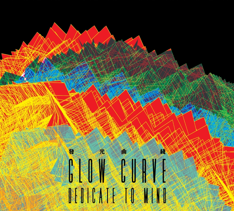 Glow Curve - 迷航Dedicate To Mind(2013)_mp3bst.com