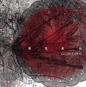 Glow Curve - 发光曲线(2011)_mp3bst.com