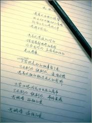 【文字记录】