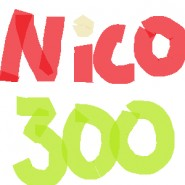 NICO三百死士101-150