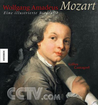 莫扎特   制作人:   Marry豆奶   歌曲数:   古典音乐   莫...