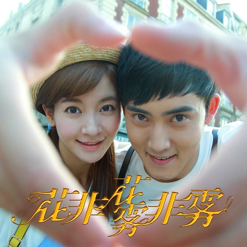 男主角张睿、李晟;实力唱将许艺娜、刘惜君浪漫开唱,奏响音乐最强