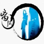 【常静  古筝专辑】 - 南风 - 南 风 园 Music